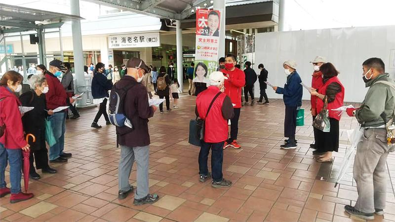 第69回「草の根」タウンミーティング第69回「草の根」タウンミーティング@三川公園